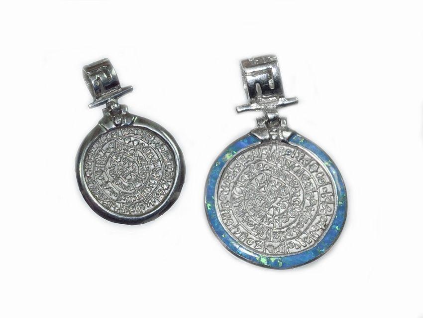 Stříbrný přívěsek Sumerská mince Nr. 01