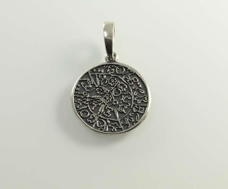 Stříbrný přívěsek Sumerská mince 3