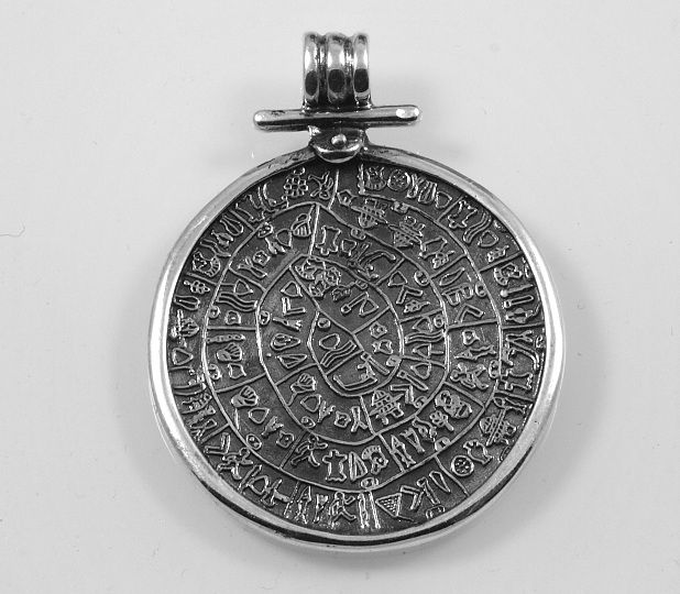 Větší Sumerská mince , rub